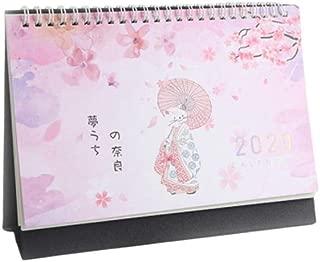 creativo simple peque/ño color H01 de dibujos animados Calendario de escritorio de chongfujiancai con calendario peque/ño