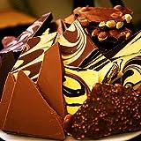 ミルク多め 割れチョコミックス 12種 1.0kg チュベ ド ショコラ チョコレート