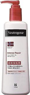Neutrogena(ニュートロジーナ) ノルウェーフォーミュラ インテンスリペア ボディエマルジョン 超乾燥肌用 ボディクリーム 無香料 単品 250mL