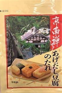 あげだし豆腐のたれ 京南禅 業務用お得パック(1袋30g×100個)1袋1人前用 小分けタイプ たれ あげたれ 大豆屋