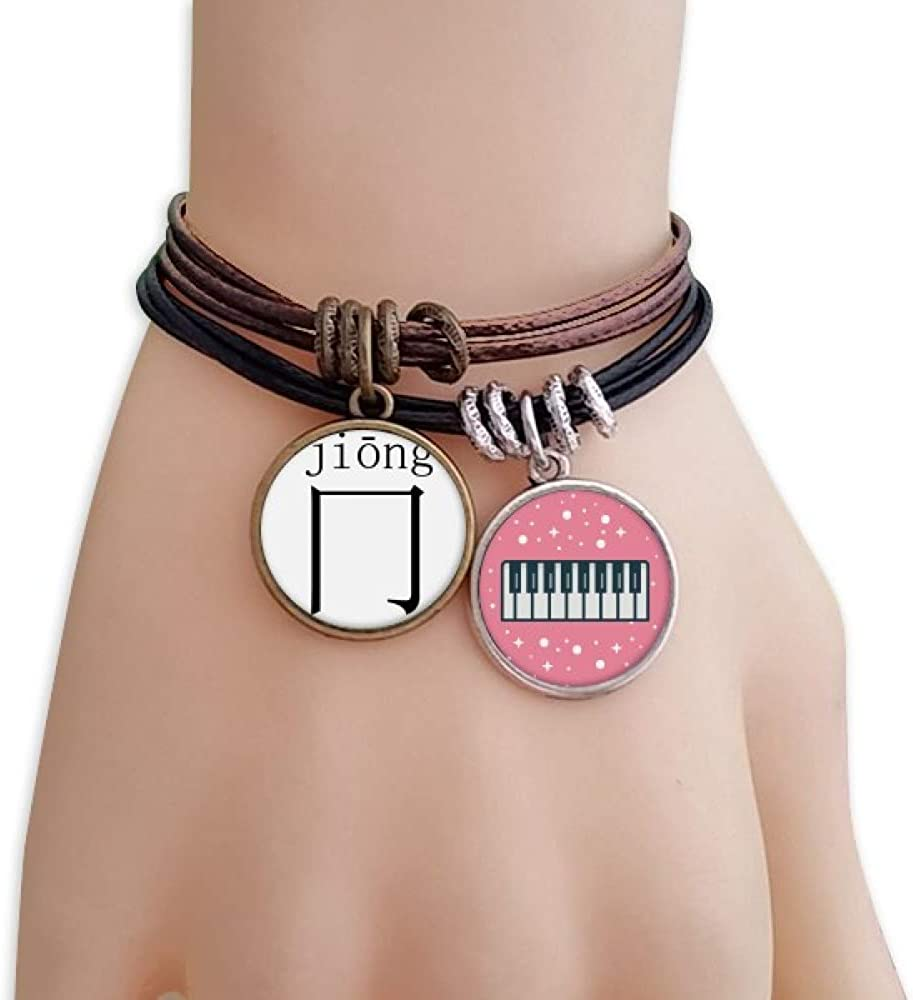 cold master DIY lab Chinese Character Component jiong Bracelet Rope Wristband Piano Key Music Charm