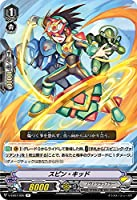 ヴァンガード V-EB07/026 スピン・キッド (R レア) エクストラブースター第7弾 The Heroic Evolution