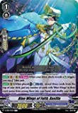 Cardfight!! Vanguard - Blue Wings of Faith, Basilia - V-EB08/032EN - R - V Extra Booster 08: My Glorious Justice