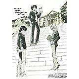 絶対可憐チルドレン56巻 ゲーマーズ特典 ミニ複製原画ポストカード