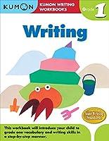 Writing: Grade 1 (Kumon Writing Workbooks)