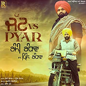 Jatt vs Pyar
