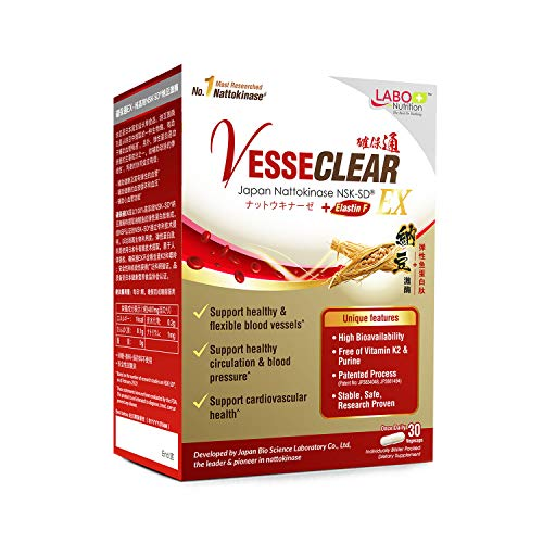 LABO Nutrition VesseCLEAR EX: Nattokinase NSK-SD+Elastin F for Clean & Flexible Blood Vessel. Japan's Most Clinically Studied, Functional Dose, For Cardiovascular, Blood Pressure & Circulation Support