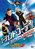 エージェント・コーディ ミッション in LONDON[DVD]