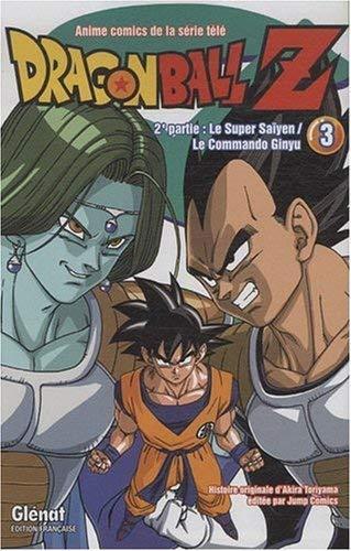 Dragon Ball Z, Tome 3 : 2e partie (French Edition) by AKIRA TORIYAMA(2009-05-15)