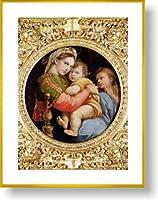 ラファエロ *小椅子の聖母 【ポスター+フレーム】約 43 x 55 cm ゴールド