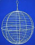 Topiary Art Works 16' Wire Globe Sphere