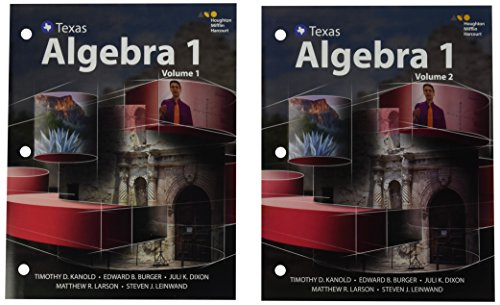 HMH Algebra 1: Interactive Student Edition, Volumes 1 & 2 Bundle 2016