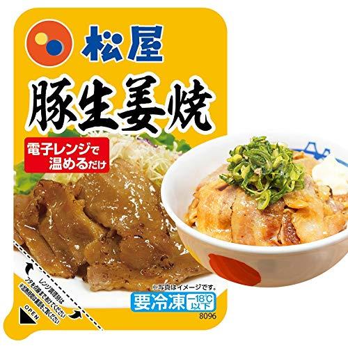 松屋 豚生姜焼き 5個セット 牛丼 冷凍