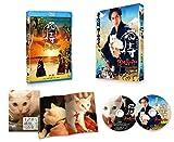 劇場版「猫侍 南の島へ行く」【Blu-ray】[Blu-ray/ブルーレイ]