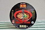 【ザワつく!金曜日】ニュータッチ 凄麺 富山ブラック2個セット ヤマダイ食品 富山 ご当地カップ麺 1位