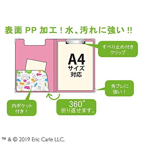 エリックカール(はらぺこあおむし)クリップボードNATURELOVERグリーンA4サイズ対応【ST-ZE0012】