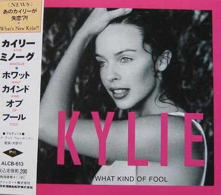 What Kind Of Fool (Japanese Import)