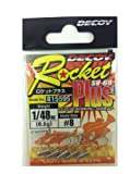 カツイチ(KATSUICHI)デコイ ロケットプラス 8-1/48 (SV-69)
