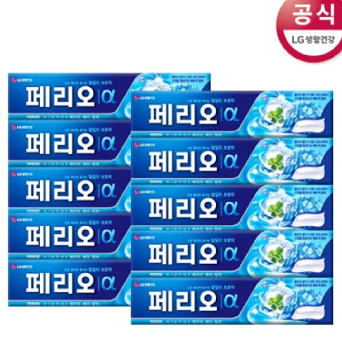 予想するオーナメントよろめく[LG HnB] Perio Alpha Toothpaste/ペリオアルファ歯磨き粉 170gx10個(海外直送品)