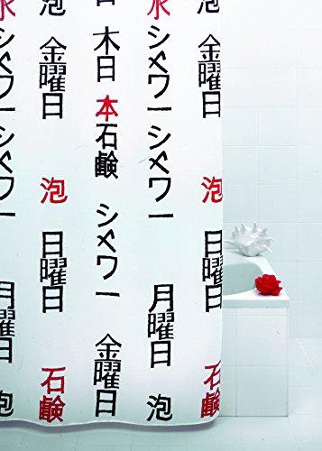 VÄLSON Duschvorhang 180x180 cm Nippon incl. Ringe mit verstärkte Lochleiste & Gewichtsaum Antibakteriell