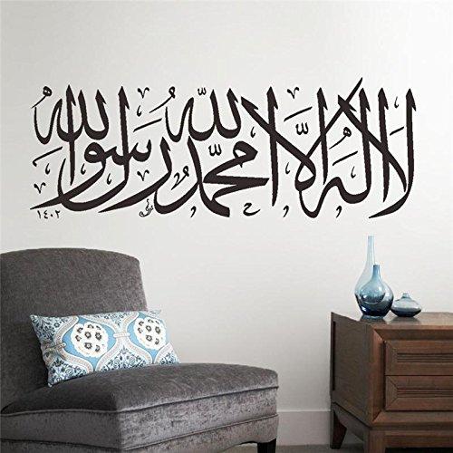 JXFM Islamische Wandmalerei zitiert muslimische arabische Familie Wanddekoration Schlafzimmer Moschee Vinyl Kunst Aufkleber Gott Al Aqura Aufkleber 26,4x72cm
