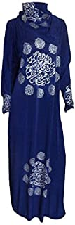 Best egyptian islamic clothing Reviews