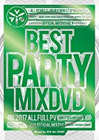 BEST PARTY MIXDVD 2017 ‐AV8 OFFICIAL MIXDVD‐