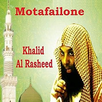 Motafailone (Quran)