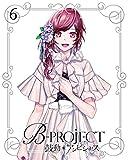 B-PROJECT~鼓動*アンビシャス~ 6(完全生産限定版)[DVD]