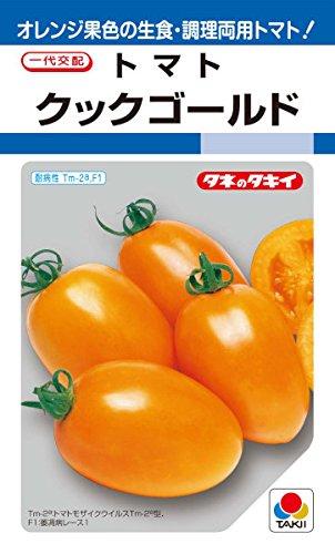 タキイ種苗 トマト クックゴールド