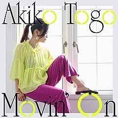 Akiko Togo「Movin' on」の歌詞を収録したCDジャケット画像