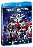 Transformers Prime: Season 3 (2 Blu-Ray) [Edizione: Stati Uniti] [Francia] [Blu-ray]