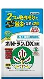 住友化学園芸 殺虫剤 オルトランDX粒剤 1kg