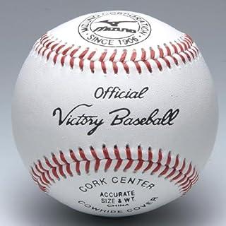 ミズノ 硬式野球ボール ビクトリー 高校試合球 1ダース/12個入り 1BJBH10100