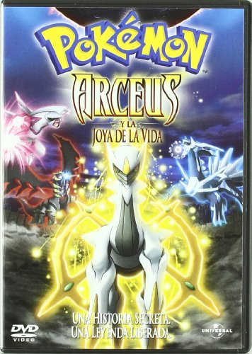 POKEMON: ARCEUS Y LA JOYA DE LA VIDA [DVD]