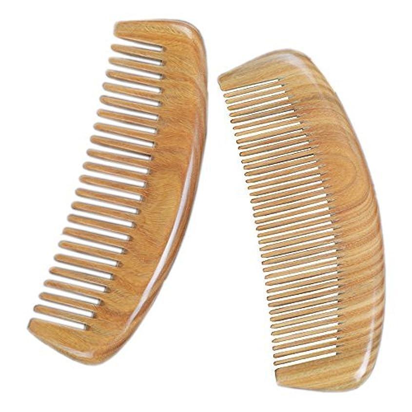 粘性の順応性保安LiveZone Handmade Natural Green Sandalwood 2-Count(Minute Tooth and Wide Tooth Wood Comb) Hair Comb with Natural Wood Aromatic Scent,Moon Shape [並行輸入品]