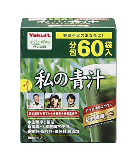 Yakult Watashi No AOJIRU (Ooita Young Barley Grass) | Powder Stick | 4g x 60 [Japanese Import]