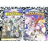 僕のヒーローアカデミア 映画 本 Vol.R Vol.O ヒロアカ 2冊セット 入場者特典 ジャンプ