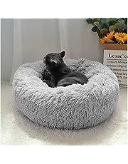 寵物床 寵物靠墊 寵物墊 寵物沙發 周邊 被子 圓形
