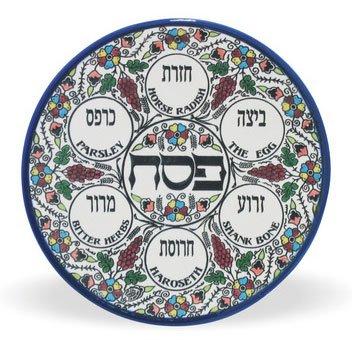 PASSOVER SEDER Teller – jüdische Schale armenische Keramik hebräisch Israel Judaica Geschenk