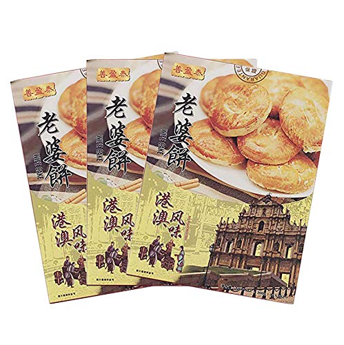 善盈泰老婆餅【3点セット】 ラオポービン 中華お菓子 中華風点心 300gx3