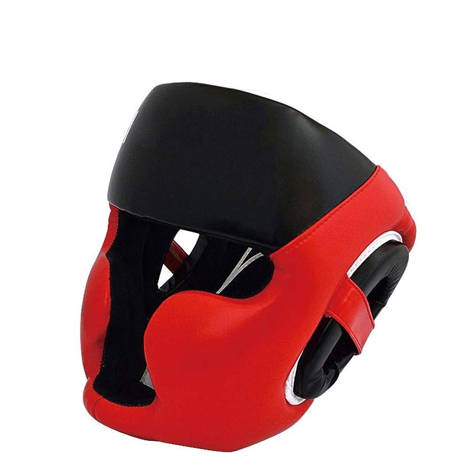 酸化物敵対的部門ボクシング 頭 ガード ヘルメット ヘッドガード、 総合格闘技 格闘 芸術 キック 面 戦い トレーニング ヘッドギア スパーリング プロテクター 歯車 レザー けんか (Color : Black)