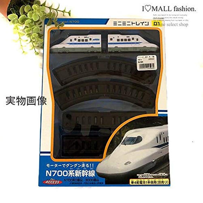 航海窓急性ミニミニトレインN700系新幹線レールセット鉄道玩具モーター電車