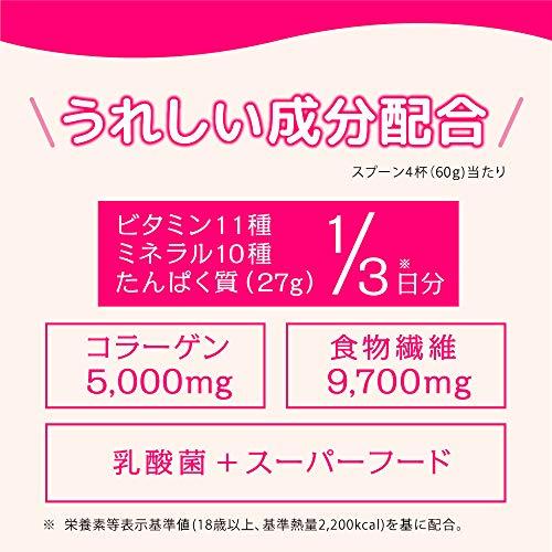 スリムアップスリム乳酸菌+スーパーフードシェイクミックスベリーラテ315g