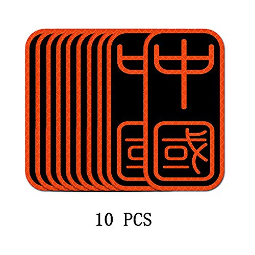 3M Funny Bumper Stickers Diamond Grade Decals for Car Reflective Safety 10Pcs | Chinese Seal (Orange)