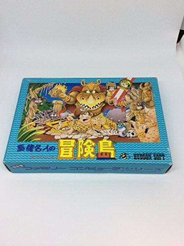 高橋名人の冒険島 [FAMILY COMPUTER]