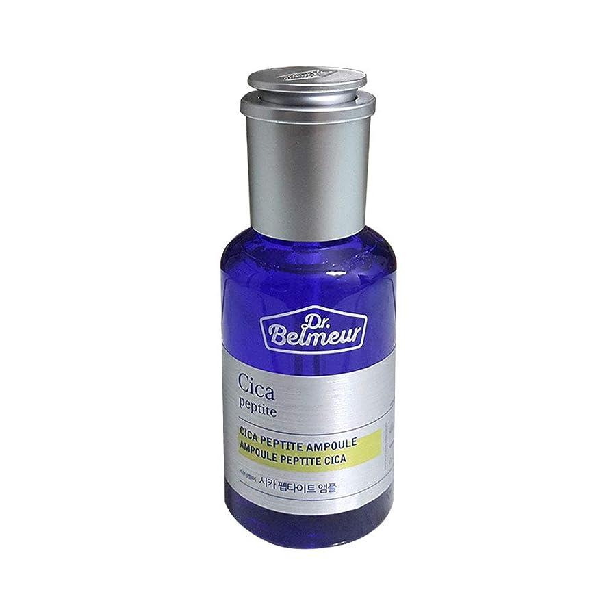 検出拡声器追う[ザ?フェイスショップ]The Face Shopドクターベルメールシカペプタイトアンプル45ml Dr.Belmeur Cica Peptite Ampoule 45ml [海外直送品]