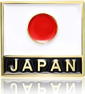 Don Flyee 日本 国旗 JAPAN ピンバッジ ピンズ バタフライクラッチ 合金製 C0021