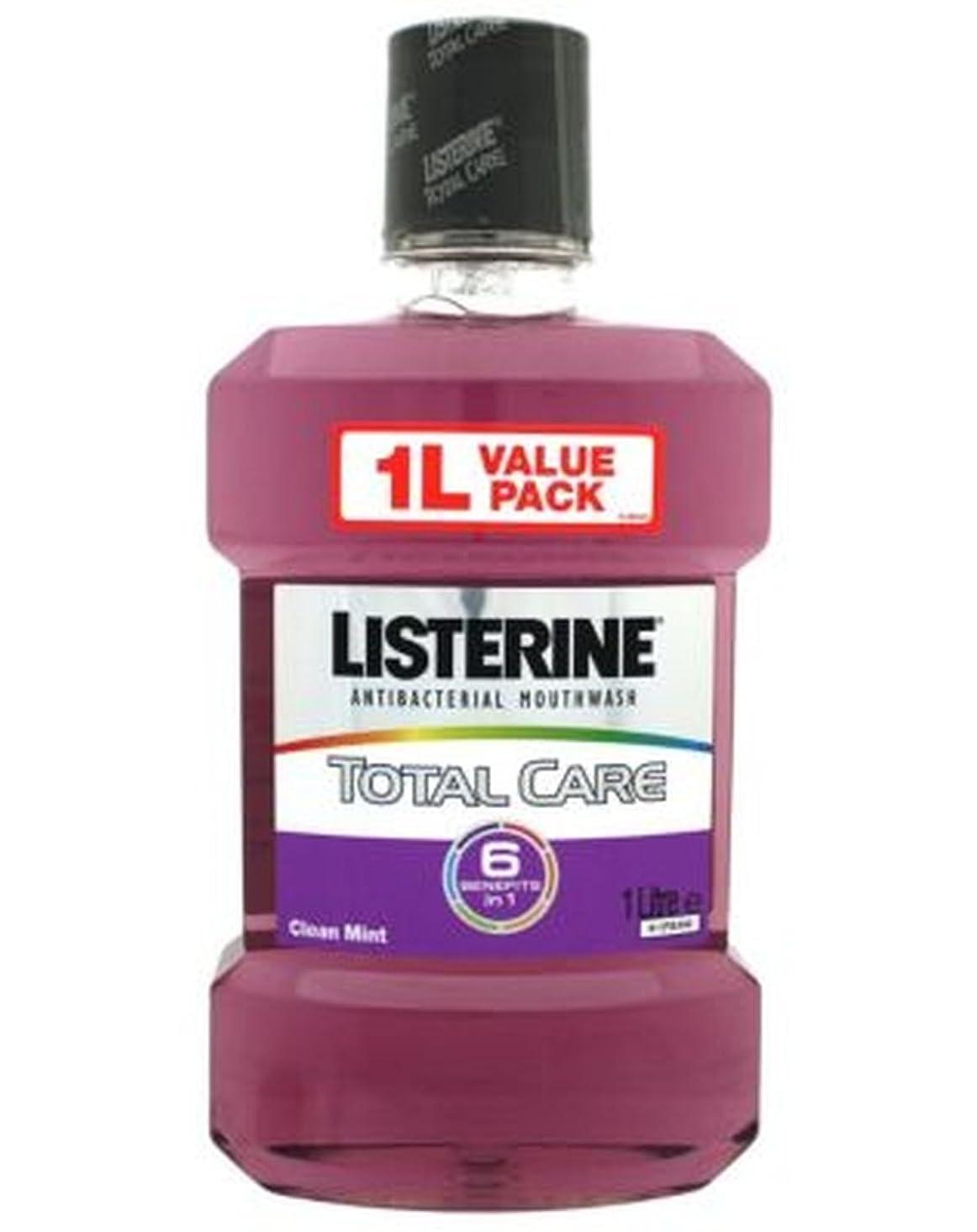 机摩擦宿題リステリン(LISTERINE) トータルケアマウスウォッシュ1リットル[並行輸入品]
