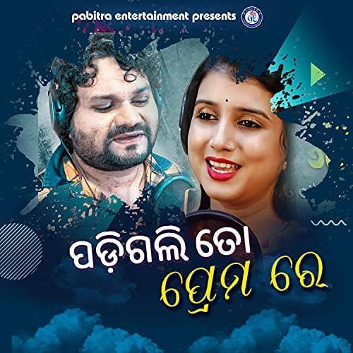 Human Sagar & Diptirekha Padhi